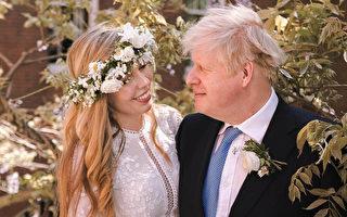 英国首相约翰逊完婚 199年来唐宁街首次