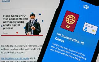 逾3.4万香港人申请英国新签证