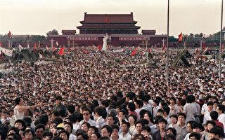 惠虎宇:三十年河东河西 放大历史视野看六四