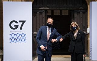 組圖:G7衛生部長級會議 疫情為首要議題