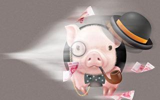 【財商天下】風過去了?大陸豬價閃崩