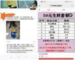【一线采访】广州疫情冲击全国最大花卉市场