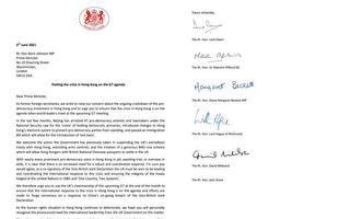 英前外交大臣联署 促G7探讨香港议题