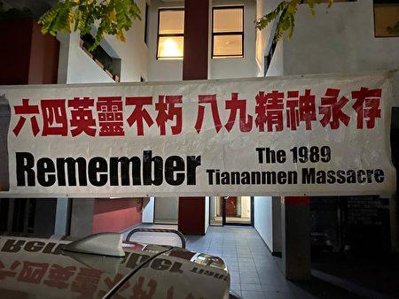 紀念六四32周年 悉尼民眾舉行燭光悼念集會