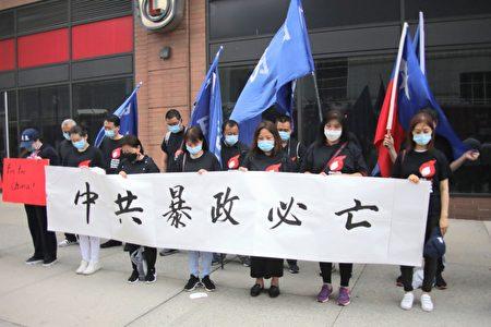 紀念六四32周年 紐約華人中領館前抗議中共