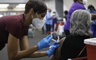 已完成接种女性死于中共病毒 为纳帕县首例