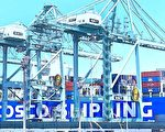 【名家专栏】中美贸易正在发生根本变化