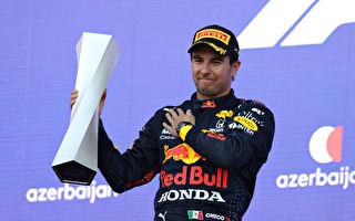 佩雷斯加盟紅牛首奪F1冠軍 梅奔無緣前十
