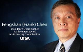 臺裔陳鳳山教授獲頒發 德州大學「促進全球化」成就獎