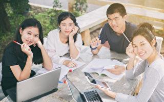 學習華語文難不難? AI新科技有答案