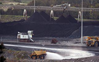 中共限煤令让进口商四处采购 推升各地煤价