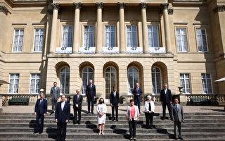 组图:G7财政部长级会议 对企业税达成共识