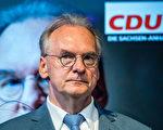 德国大选前最后一次州选举 基民盟意外大胜