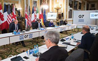 G7推全球企業最低稅率 台商或將受波及