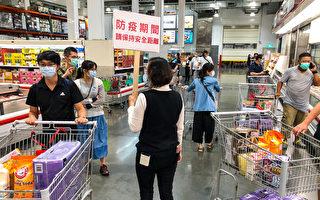 台经部祭3措施 加强超市、超商、百货防疫