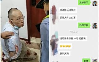 千百度:是誰把海歸博士姜文華逼成了殺人犯
