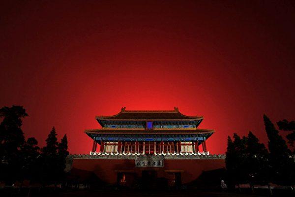 【中共黨史】中共協助蘇聯瓦解中國的角色