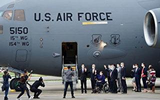 C-17降落台松山机场 台专家:中共犯台美定驰援