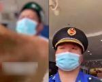 上海一商场未打疫苗禁止进入 城管配合拦人