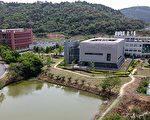 美监察机构调查NIH资助武汉实验室研究