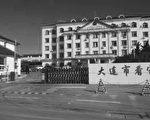 煉法輪功後身體康復 遼寧七旬老人被非法關押