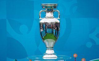 足壇盛宴 歐洲盃登場 超級「死亡組」引關注