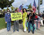 罷免紐森投票 最早可能在9月份進行
