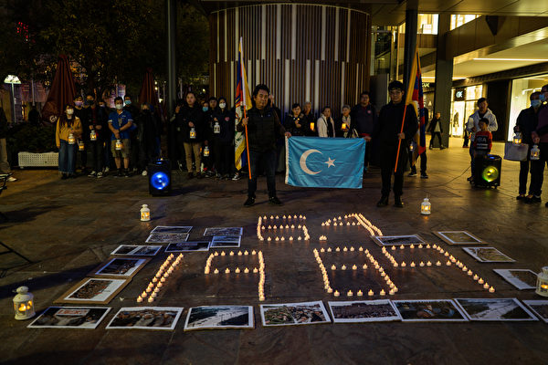 珀斯六四燭光 悼念被中共屠殺的英雄