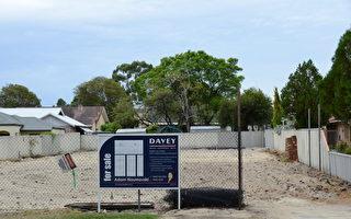 建房獎勵申請截止 珀斯地塊依舊熱賣