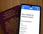 黑客兜售數字版疫苗護照 收費1千改醫療記錄