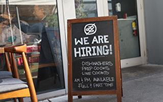 新泽西及全美大多数小企业持续苦于雇人难