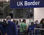 英媒:中國富人通過投資者簽證湧向英國