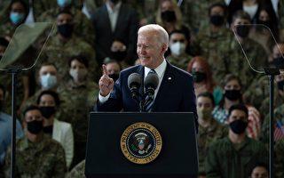 【重播】访欧首站 拜登在美军驻英基地讲话
