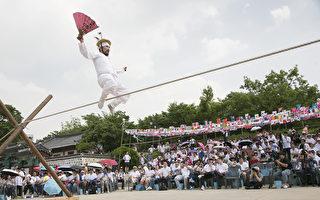 探訪韓國端午祭:敬神祈福 延續傳統