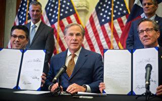 德州州長簽署兩項法案 改革ERCOT電力委員會