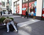 舊金山考慮為低收入居民 免除部分費用和罰款