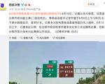 甘肃马拉松事件后 传景泰县委书记李作璧自杀