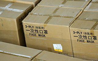 德卫生部拟将中国口罩送弱势群体 遭各党派炮轰