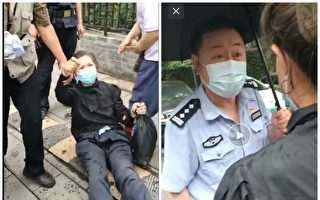 湖北軍嫂在中央軍委信訪門口遭綁架