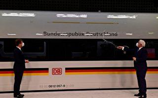 组图:德铁路公司展示最新款列车ICE-4