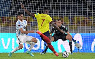 组图:世界杯预赛 哥伦比亚2:2平阿根廷
