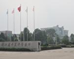我在中国浙江十里坪劳教所里的忘年交