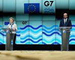 【疫情6.10】歐盟領袖:徹查病毒起源至關重要