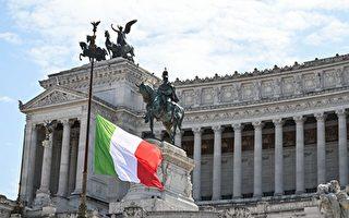 意大利对中政策急变 学者:反共联盟成形