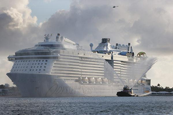組圖:海洋奧德賽號遊輪抵達佛州勞德代爾堡