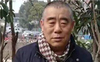 防止告御状 上海浦东三林镇政府绑架韩忠明