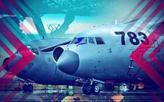"""【时事军事】从C-17访台想到""""胖妞""""Y-20"""