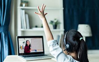 网路教学安全性 家长如何顾?