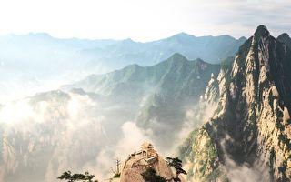 华山(Shutterstock)