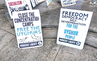 侵疆人权企业制裁仍未施行 英国会不满